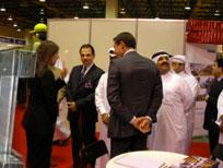 DOHA, Qatar  TECHONOLOGY EXHIBITION